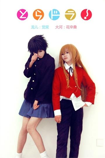 Jotan(觉棠) Ryuji Takasu Cosplay Photo