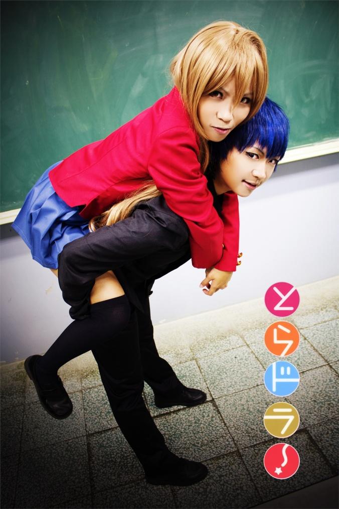 yeameai(鬼塚夜魅/Y) Ryuji Takasu Cosplay Photo
